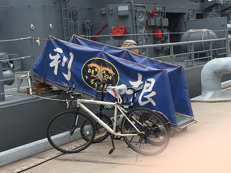 あぶくま型護衛艦「とね」